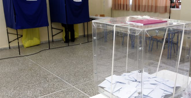 Δεκαπέντε εκατομμύρια ευρώ στα κόμματα πριν τις ευρωεκλογές