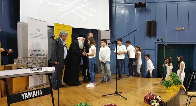 Οι Διευθύνσεις Εκπαίδευσης Μαγνησίας τίμησαν τον Μητροπολίτη κ. Ιγνάτιο