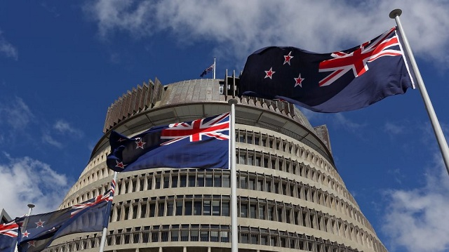 Νέα Ζηλανδία: Ψάχνουν... κατά συρροή βιαστή που εργάζεται στο Κοινοβούλιο