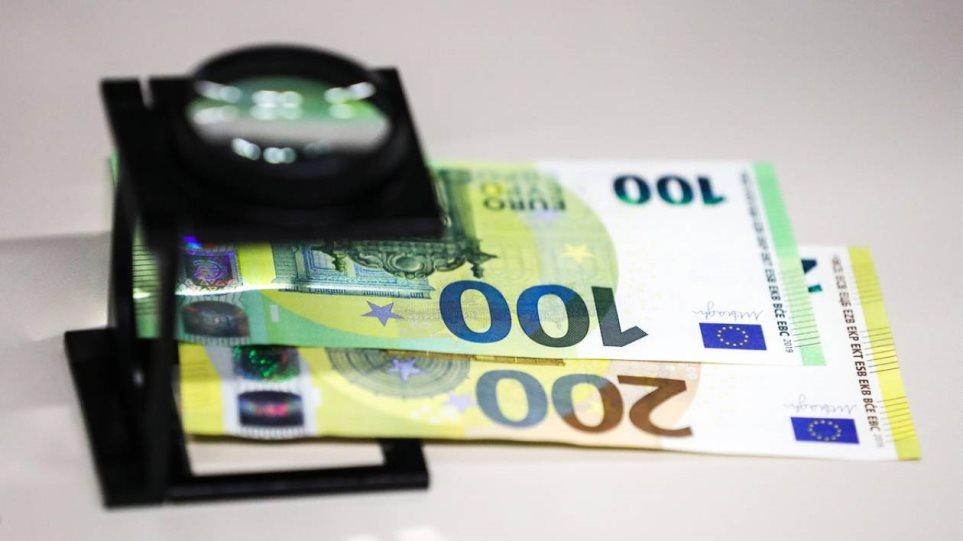 Από 28 Μαΐου τα νέα χαρτονομίσματα των 100 και 200 ευρώ