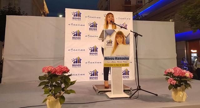 Νάνσυ Καπούλα: Ηρθε η ώρα να απομακρύνουμε όλα τα φαινόμενα παρακμής από την πόλη