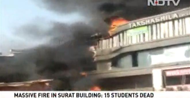 Φονική φωτιά με θύματα πολλούς μαθητές στην Ινδία