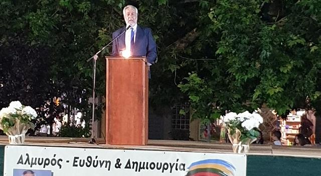 Ισχυρή εντολή  ζήτησε ο Δημ. Εσερίδης μιλώντας σε μεγάλη συγκέντρωση στον Αλμυρό