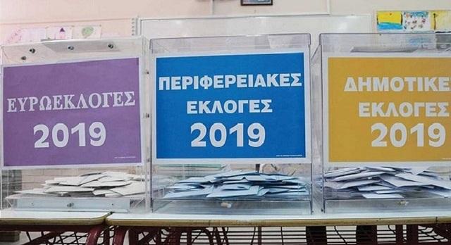 Η ώρα του πολίτη: Στις κάλπες 186.000 ψηφοφόροι στη Μαγνησία