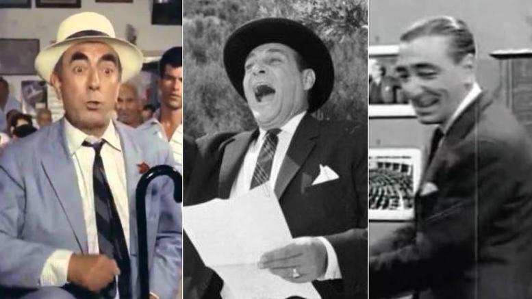 Οταν το ελληνικό σινεμά «ψήφιζε» Γκόρτσο, Μαυρογιαλούρο και ...Καλοχαιρέτα
