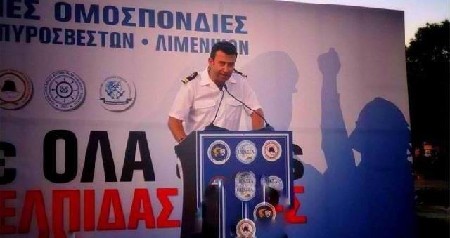 Ο Βολιώτης Κώστας Κυράνης νέος Γ.Γ. της Πανελλήνιας Ομοσπονδίας Λιμενικών