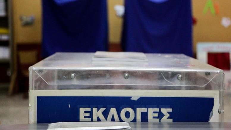 H ώρα των εκλογών: Σε εξέλιξη η διαδικασία