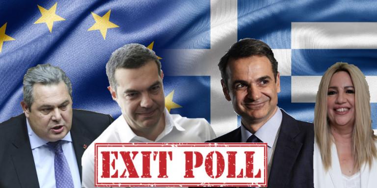 Exit Poll: ΝΔ 32-36%, ΣΥΡΙΖΑ 25-29%, ΚΙΝΑΛ 7-9%