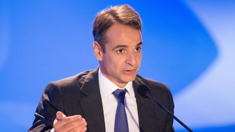 Μητσοτάκης: Ο κ. Τσίπρας να παραιτηθεί και να πάμε σε εκλογές