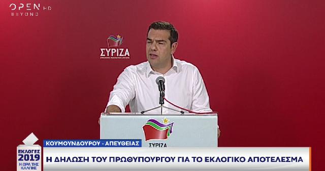 Τσίπρας: Θα ζητήσω εκλογές μετά τον β΄γύρο των αυτοδιοικητικών
