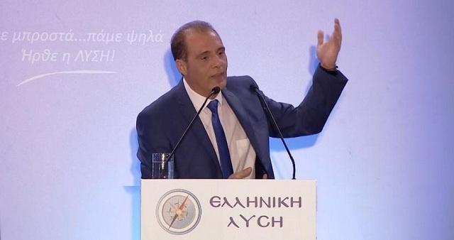 Ελληνική Λύση: Η έκπληξη των ευρωεκλογών