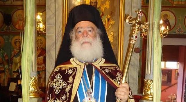Στη Ναυτική Εβδομάδα στον Βόλο ο Πατριάρχης Αλεξανδρείας