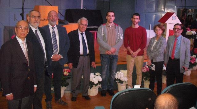 Υποτροφίες σε φοιτητές από την Ισραηλιτική Κοινότητα Βόλου