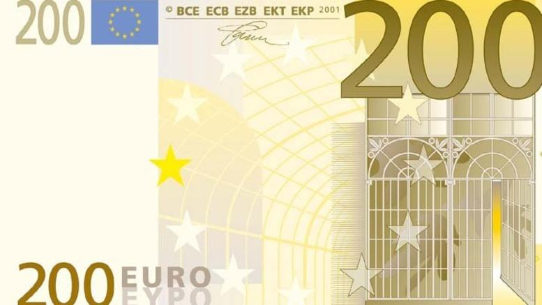 Κυκλοφορούν σήμερα τα νέα χαρτονομίσματα των 100 και 200 ευρώ