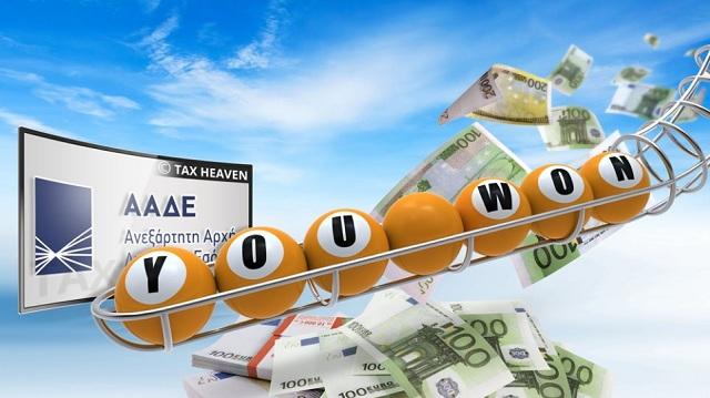 Φορολοταρία: Έγινε η κλήρωση για τα 1.000 ευρώ του Απριλίου -Δείτε αν κερδίσατε
