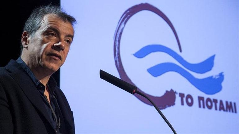 Τελεσίδικο: Το «Ποτάμι» δεν κατεβαίνει στις εκλογές