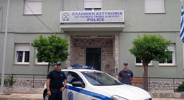 Διακινούσε ναρκωτικά στην Ιταλία και συνελήφθη στον Αλμυρό