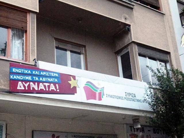 Ο ΣΥΡΙΖΑ σε ομφαλοσκόπηση;
