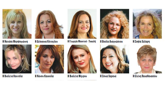 14 γυναίκες στα έδρανα του Δημοτικού Συμβουλίου Βόλου
