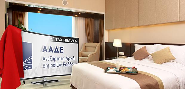 Στο «μικροσκόπιο» της ΑΑΔΕ Airbnb, Booking και Homeaway
