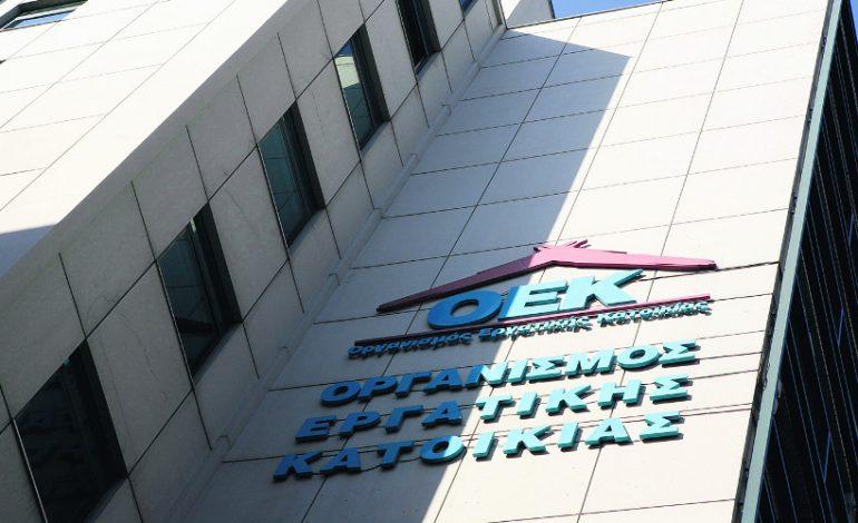 Παράταση μέχρι 31 Δεκεμβρίου για ρύθμιση στα δάνεια του πρώην ΟΕΚ
