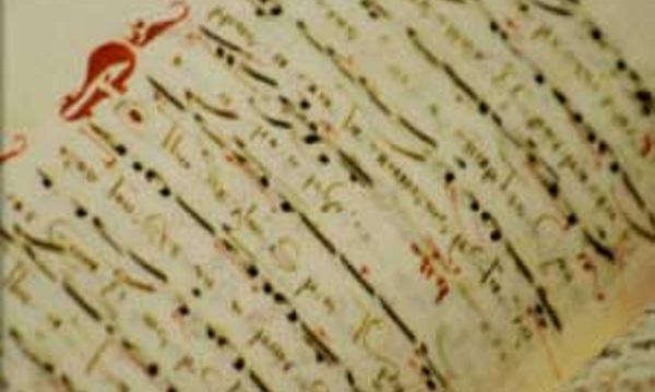 Αναβολή του Θ΄ Πανελληνίου Διαγωνισμού Εκκλησιαστικής Ψαλτικής Τέχνης