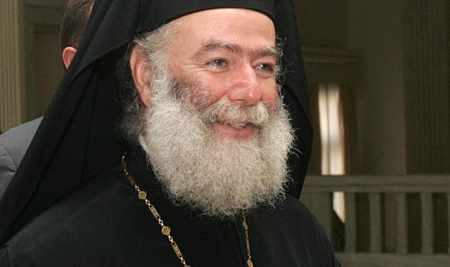Επίσημη επίσκεψη του Πατριάρχη Αλεξανδρείας και Πάσης Αφρικής στον Βόλο