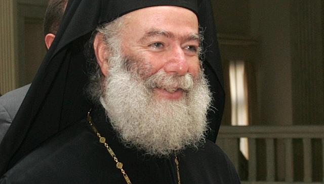 Αύριο το απόγευμα η τελετή αναγόρευσης του Πατριάρχη Αλεξανδρείας σε επίτιμο δημότη Βόλου