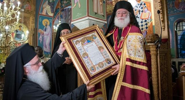 Πατριάρχης Αλεξανδρείας από τον Βόλο: «Το Ευαγγέλιο μετέτρεψε την Μεσόγειο σε θάλασσα Αποστολική»