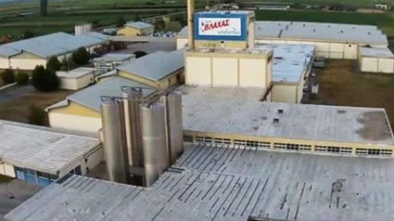 Κλείνει το εργοστάσιο του «Γάλα Βλάχας» μετά από 45 χρόνια