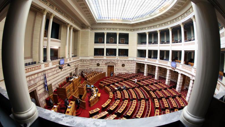 Ψηφίζεται στη Βουλή η κατάργηση της μείωσης αφορολόγητου