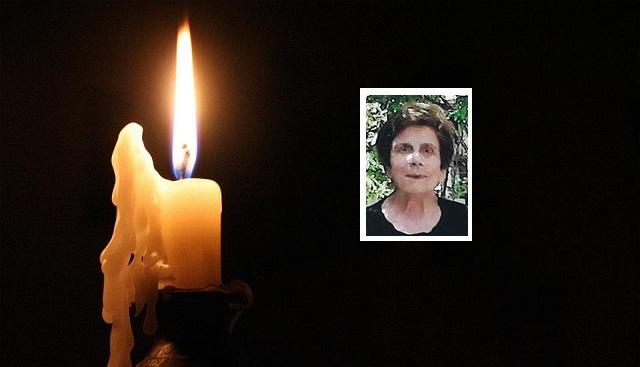 Κηδεία ΒΑΣΙΛΙΚΗ ΚΟΝΤΟΓΙΑΝΝΗ