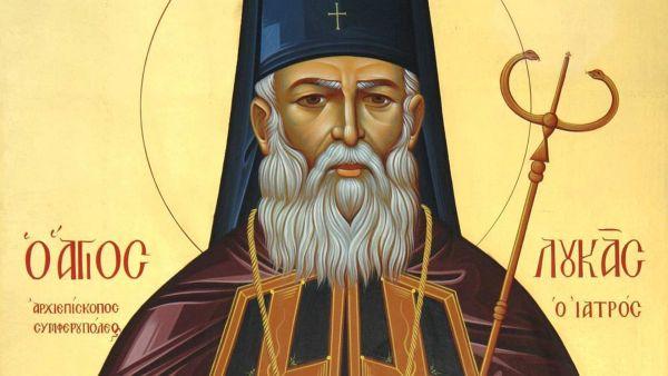 Εορτάζεται η μνήμη του Αγίου Λουκά του Ιατρού