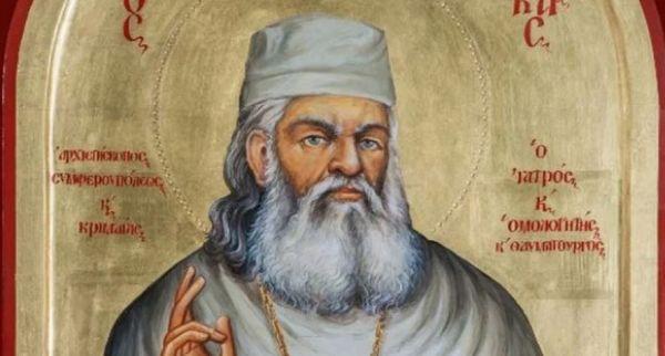 Εκδήλωση για τον Αγιο Λουκά τον Ιατρό