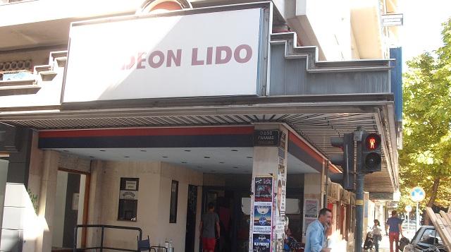 Το θρυλικό Lido μετατρέπεται σε σούπερ μάρκετ