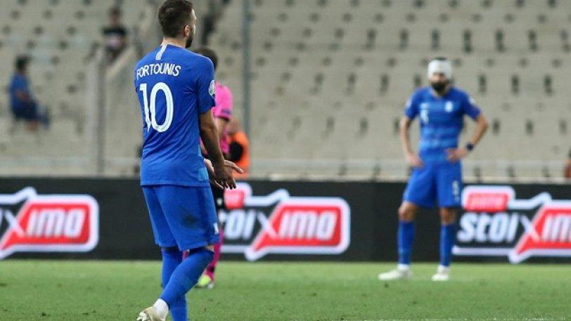 Ντροπιαστική ήττα της Εθνικής από την Αρμενία