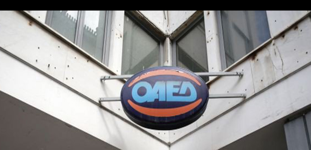 Επιδότηση έως 12.000€ σε ανέργους που θέλουν να ανοίξουν τη δική τους επιχείρηση