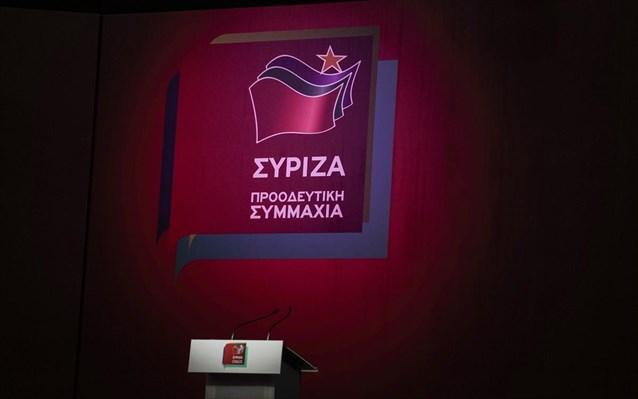 Οι υποψήφιοι βουλευτές του ΣΥΡΙΖΑ Μαγνησίας