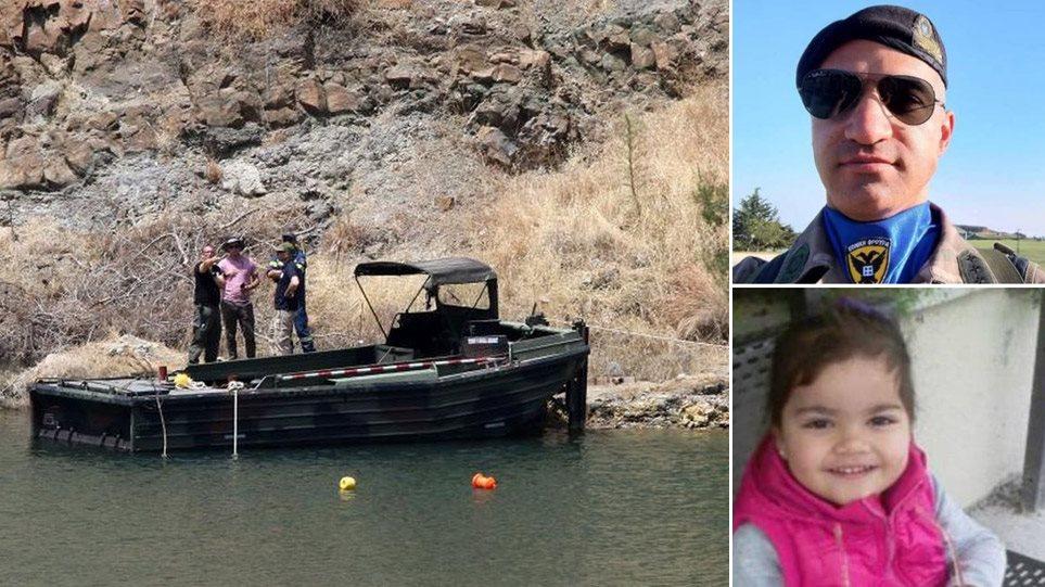 Κύπρος: Βρέθηκε η σορός της εξάχρονης - Ήταν το έβδομο θύμα του serial killer