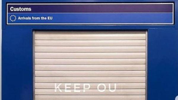 Ο Bansky σχολιάζει το Brexit στη Royal Academy of Arts