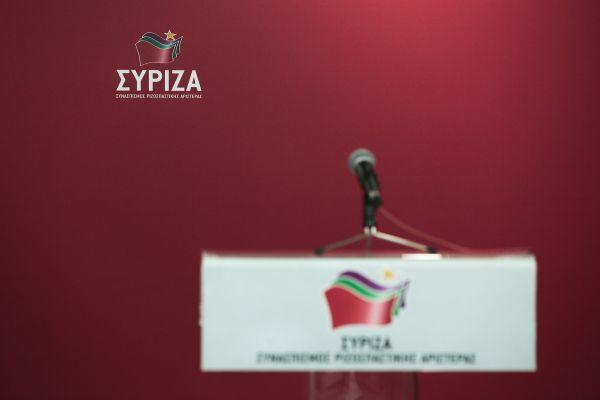 «Κλείδωσε» το ψηφοδέλτιο του ΣΥΡΙΖΑ στη Μαγνησία