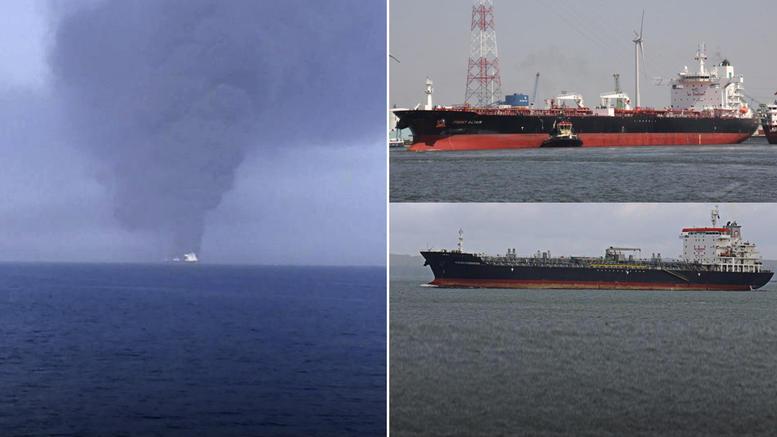 Εκρήξεις σε τάνκερ στον Κόλπο του Ομάν: Διεθνής ανησυχία