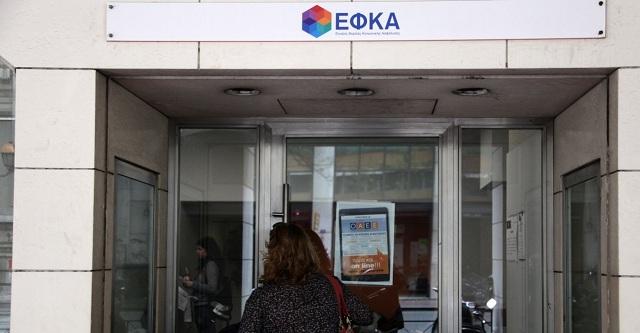 Χιλιάδες επαγγελματίες στην έξοδο με νέα εγκύκλιο του ΕΦΚΑ
