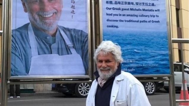 Μιχάλης Μανιάτης: Ηθοποιός στην Ελλάδα, σεφ στην ...Κίνα