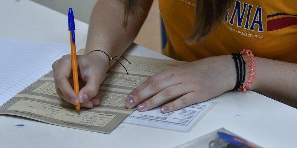 Αυλαία με Βιολογία την Τριτη για τους υποψηφίους των ΓΕΛ