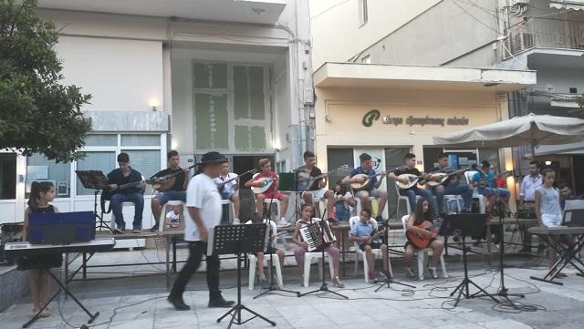 Γιορτή λήξης της Μουσικής Σχολής του Δήμου Ρ. Φεραίου