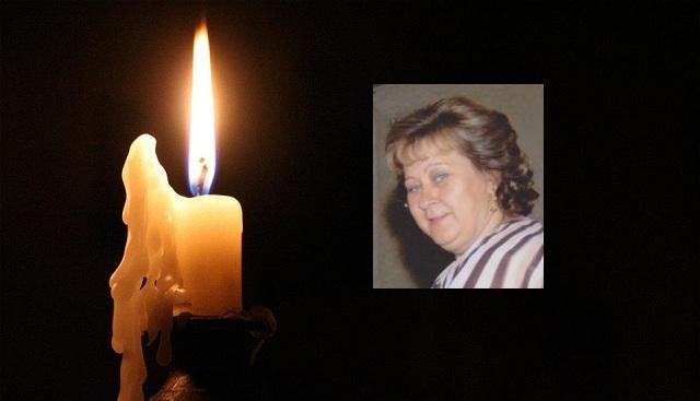 40ημερο μνημόσυνο ΓΕΩΡΓΙΑΣ ΓΡΑΜΜΕΝΟΥ το γένος Δημηρέλη