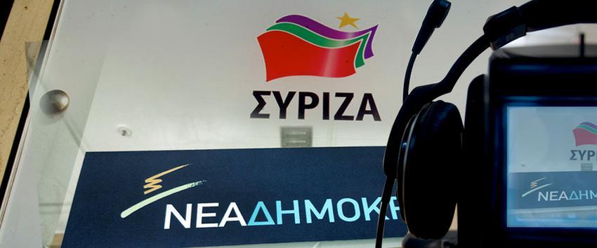 Αυτά είναι τα ψηφοδέλτια Επικρατείας του ΣΥΡΙΖΑ και της ΝΔ