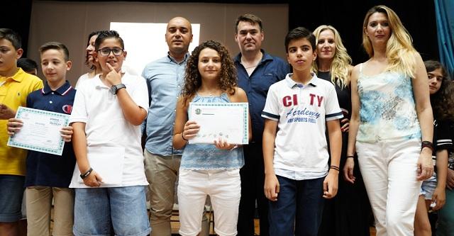 Οι αριστούχοι απόφοιτοι Δημοτικών Σχολείων που βραβεύτηκαν