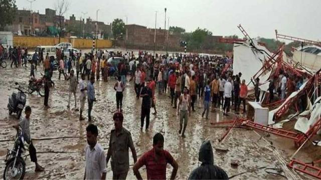 Ινδία: Δεκάδες προσκυνητές καταπλακώθηκαν από τέντα. 14 νεκροί, 50 τραυματίες
